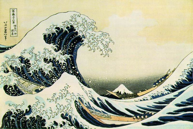 Hokusai; Great Wave